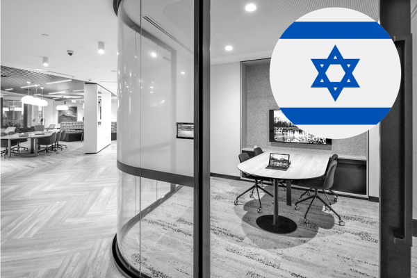 Israel - Chicago Room  Image